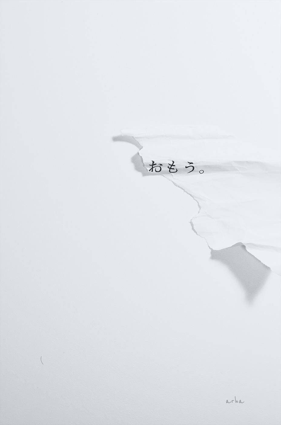 OMOU-copyright-2012-arha-Tomomichi-Morifuji